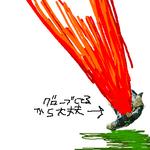 20060625a702-40.jpg