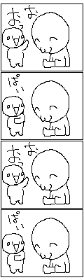 20060702b257.png