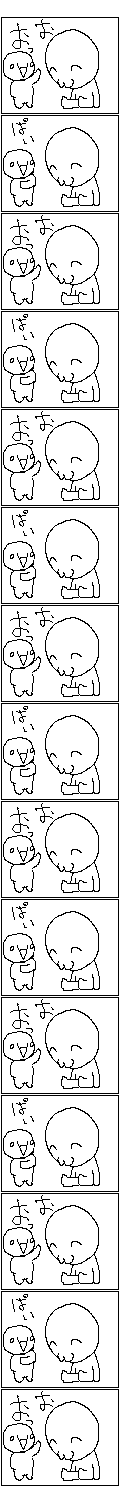 20060702b258.png