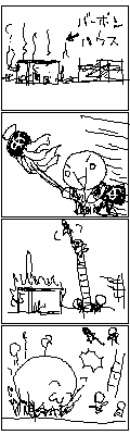 20060702b294.png
