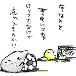20060709_277.png