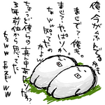 20060709_283.png