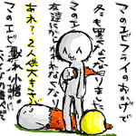 20060710_551.png