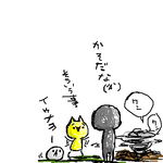 20060806a027.png