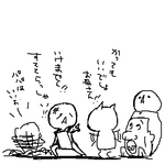 20060806a067.png
