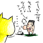 20060806a174.png