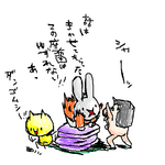 20060806a218.png