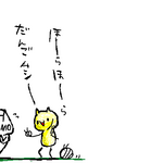 20060806a248.png