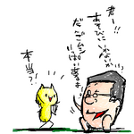 20060806a287.png
