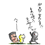 20060806a304.png