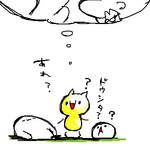 20060806a349.png